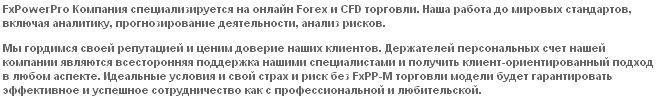 http://melik-rabota.at.ua/FxBan3.jpg