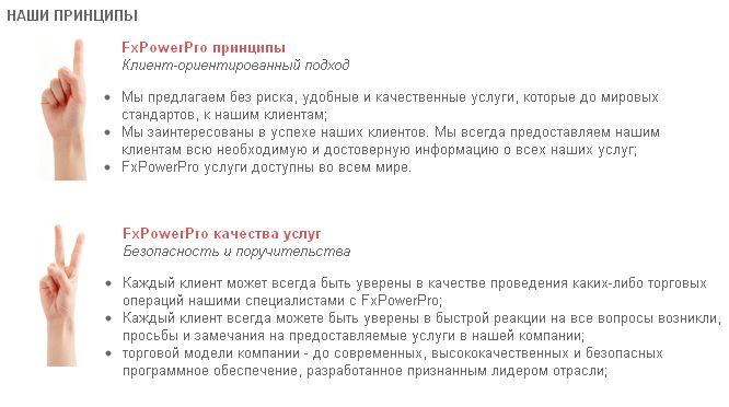 http://melik-rabota.at.ua/FxBan4.jpg