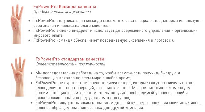 http://melik-rabota.at.ua/FxBan5.jpg