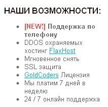 http://melik-rabota.at.ua/FxVozmoz.jpg